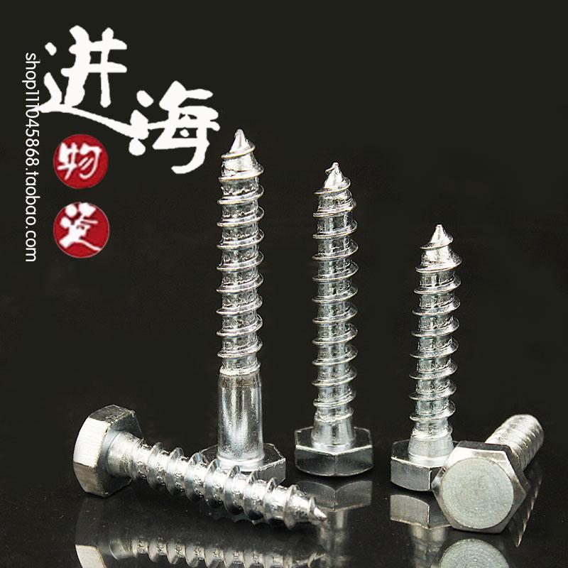 DIN571 wood screw outer six corners wood screw outer six corners self tapping screw M6/M8/M10/M12
