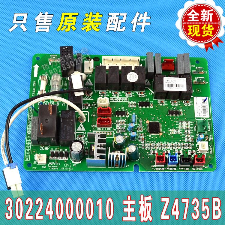 30224000010 Z4735B GREE - Wind - board - computer - bauteil der pocken