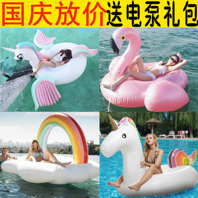 Floating Bed Unicorn large rose gold flamingo swimming ring adult water cloud rainbow bed
