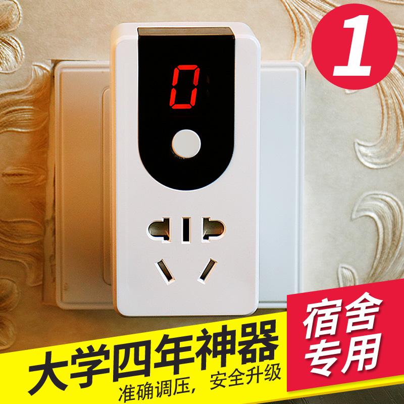 Quartos de dormitório de Tomada de regulador de pressão de Deus dormitório dormitório anti - Placa de Tomada de conexão a UMA Fonte de Energia.