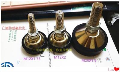 悬臂梁小地磅称重传感器称脚/钢球压头附件/不倒翁支脚配件或垫片