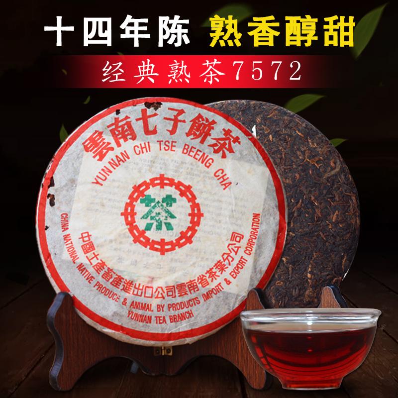te, pu 'er te kogte te kage 03 grøn trykning 7572 modne pu erh te palads yunnan syv sønner te kage 357g