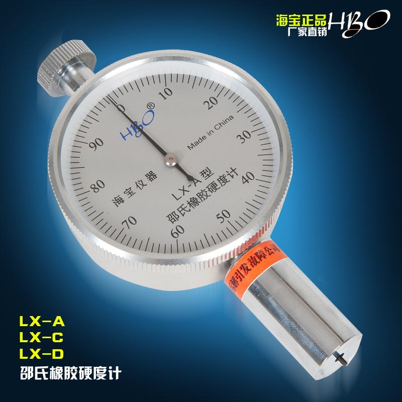 เครื่องวัดความแข็งยางชอว์ตัวชี้วัดความแข็งแบบพกพาเครื่องวัด LX-A-C-D สนับสนุนเดสก์ทอป