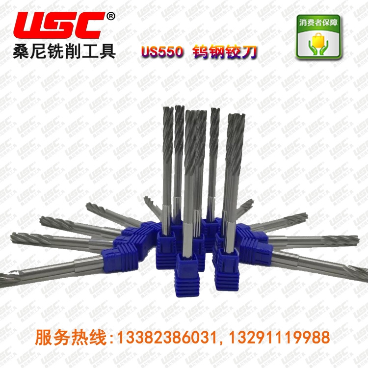 Sonny USC CNC cutting tools US550D12*36*60*150L*C12 steel coated cemented carbide reamer