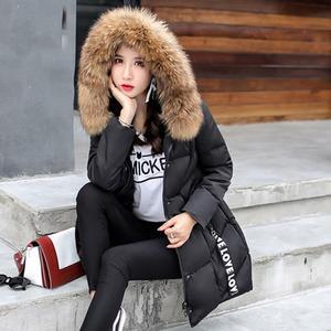 保暖时尚潮流2018冬季新款羽绒棉服女中长款棉衣大毛领韩版保暖棉