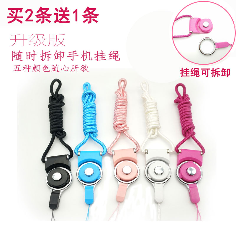 Nokia 216 DS old man lanyard anti-lost rope student mobile phone key chain work card student card hanging neck rope