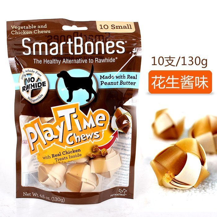 Hueso huesos dientes molares SmartBones los gustos de dos tejidos bola 10 sólo 130 g