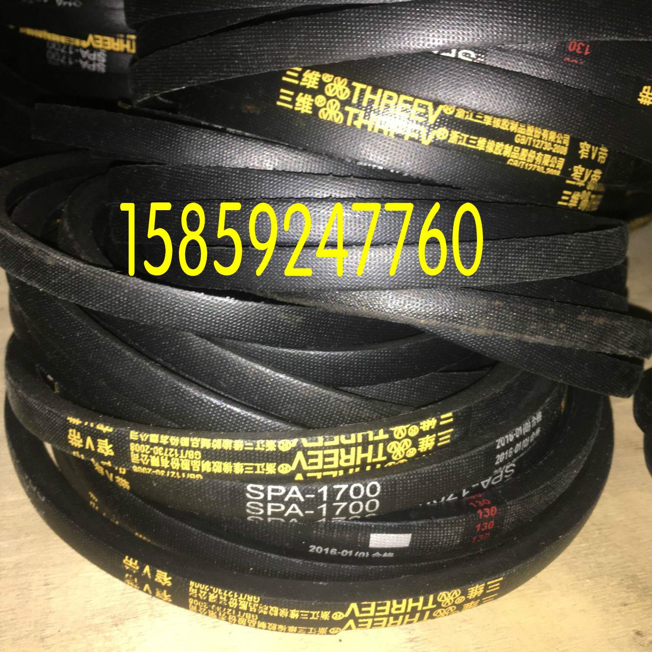 แท้ 3 มิติที่แคบ SPA1700SPA1732SPA1753SPA1778 สายพานยางสายพาน