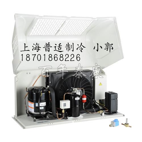 Il nuovo e Originale di Taikang - Unità di raffreddamento 1P9510WIN9510EC Freddo, apparecchiature di refrigerazione