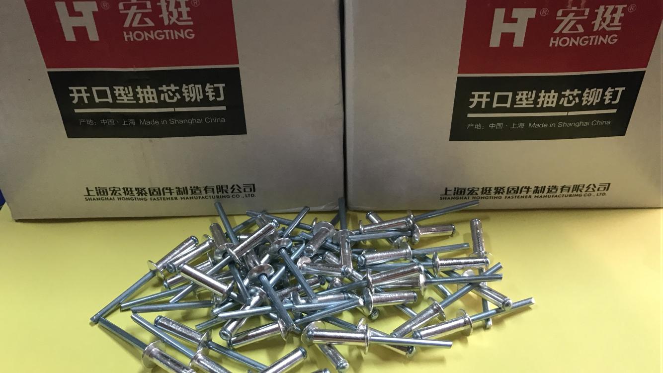 宏挺GBアルミ吸って芯リベットアルミニウム釘引きリベットM3.2M4M5M6