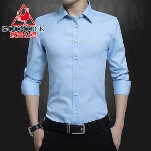 报喜公鸡衬衫男长袖夏韩版潮流修身纯色衬衣商务休闲免烫男士衬衣