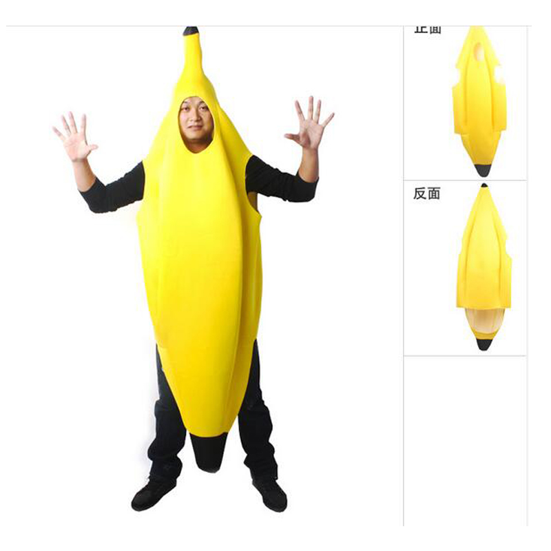 成人水果香蕉服酒吧節日狂歡節光棍節派對演出動漫服裝小孩成人香蕉服