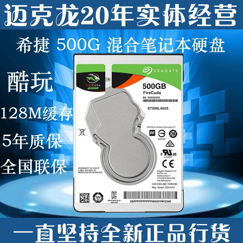 Seagate/ Zoll Notebook - festplatte Seagate ST500LX0255002.5 Hybrid - festplatten