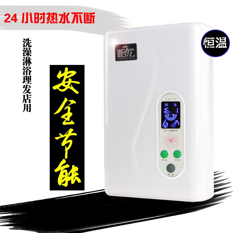 Xianglong umrechnung an elektrische warmwasserbereiter Baden ohne Wasser Wärme Schnell Kleine Sicherheit wassererhitzer friseur