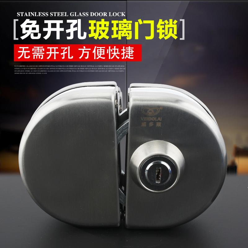 karastatud klaasist, lükkab amet ei ava uks - uks - uks, pool roostevabast terasest lukku ukse lukku.