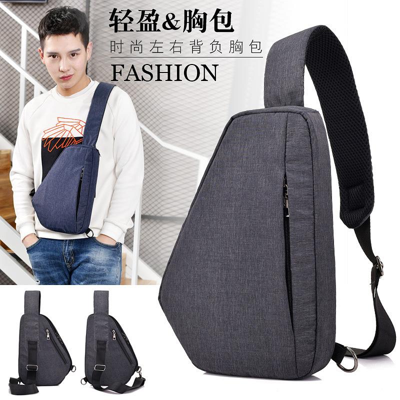2018新款韩版男士胸包涤纶小背包休闲旅行轻便个性多功能单肩包