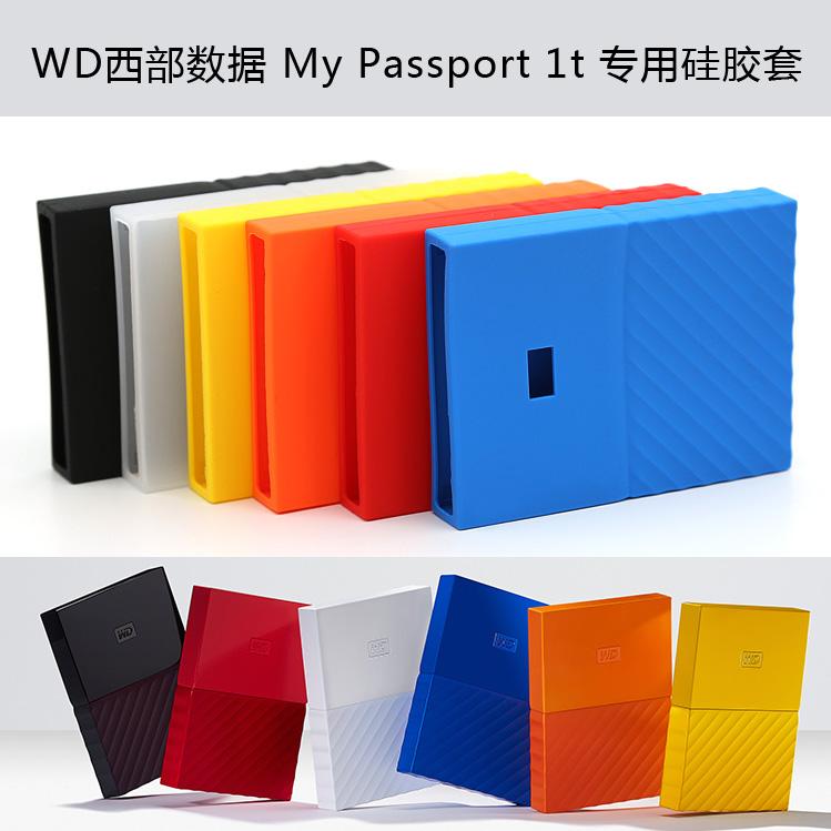 Western Digital (WD) NewMyPassport1TB2.5 Zoll mobile festplatten - set erdbeben