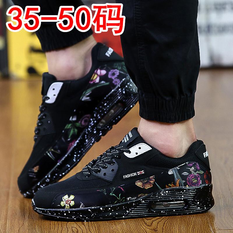 秋冬季大码男鞋子45棉鞋46男士气垫47休闲48运动鞋49韩版潮鞋50码