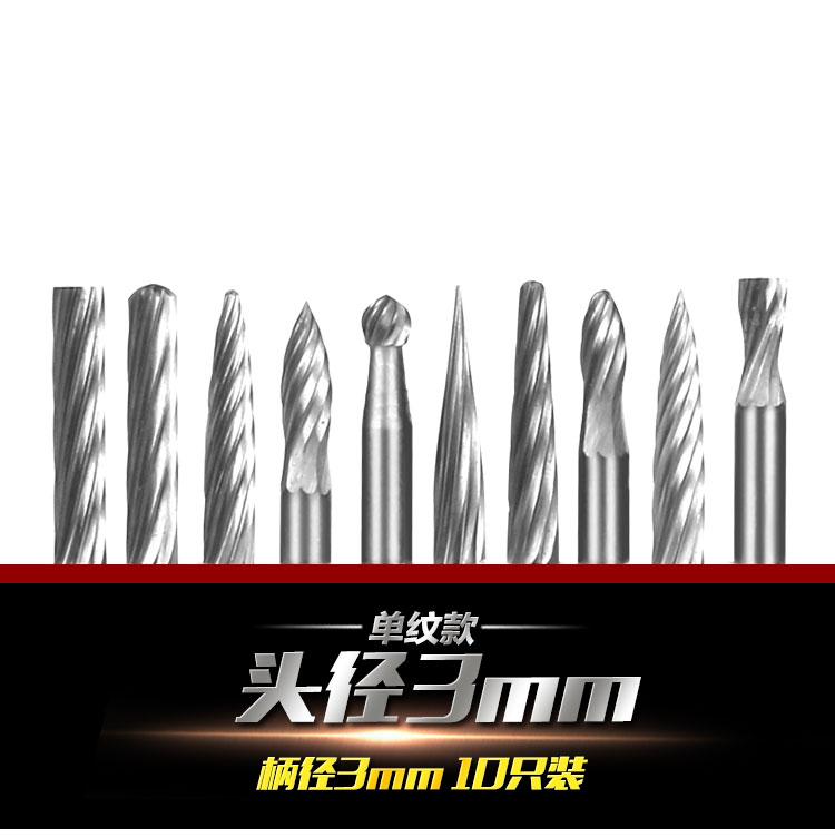 Man-houtsnij-slijpkop Tungsten-staalsnijder Wolframstaal-slijpkop Hardmetaal-draaibestand Slijp-houtsnij-set