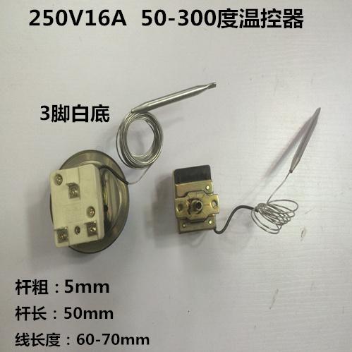301103085 líquido expandiendo el termostato 250V10A110 botón interruptor controlador de temperatura de un calentador de agua hirviendo.
