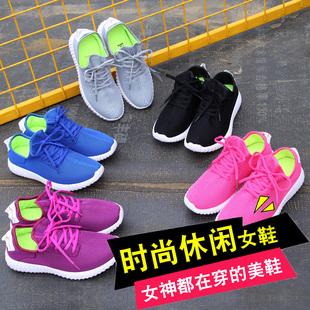 春秋新款韩版运动鞋女网鞋跑步鞋休闲系带单鞋防滑女士鞋平底女鞋