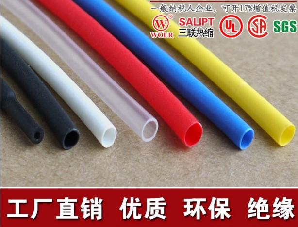 La tasa de 1,6 mm tubos de doble pared con pegamento de Phi impermeable 3 veces la contracción térmica