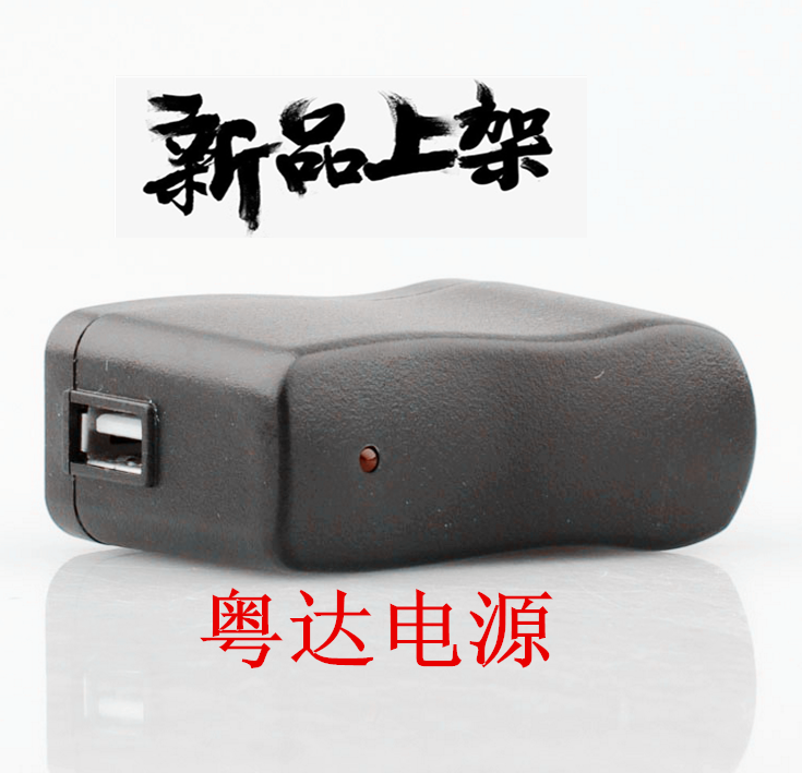 Manufacturers wholesale USB5v2A power adapter, mobile phone flat-panel MP3 charger beauty gauge