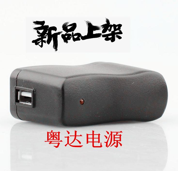 HANDY - hersteller, Großhandel und USB5v2A adapter MP3 - ladegerät US - spezifikation