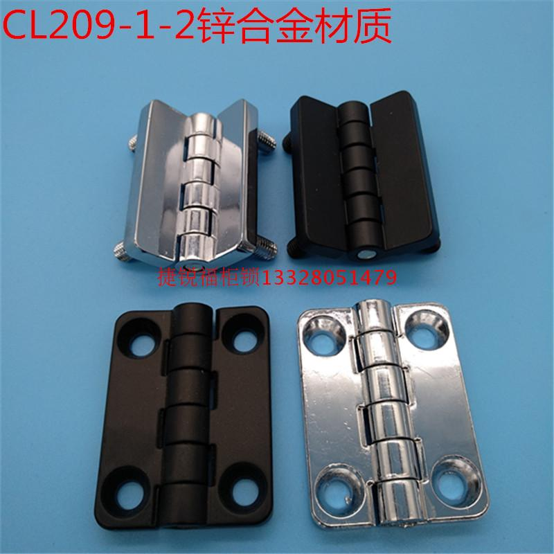 Red eléctrica CL209-1-2 bisagra HL009 gabinete conjunto de control de puerta de bisagra.