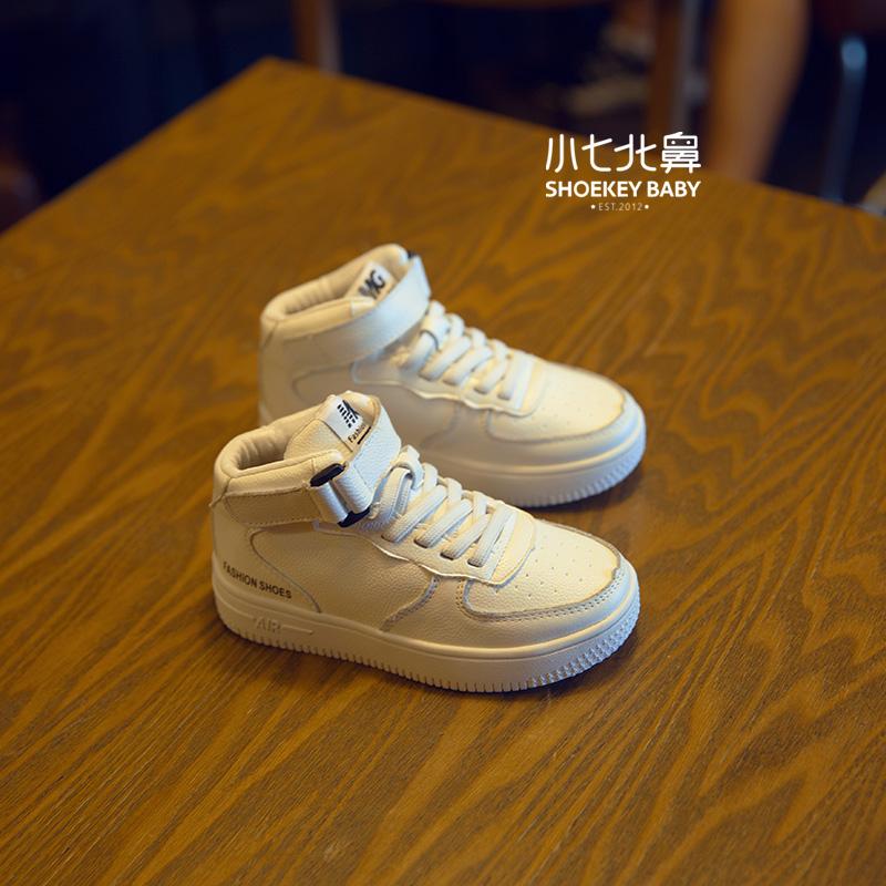 男童高帮童鞋 女童秋冬季球鞋子潮新款加绒小白鞋 儿童白色运动鞋
