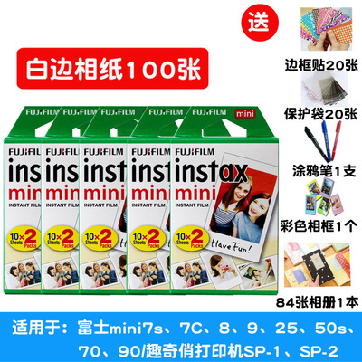 Instax Instant Film Fujifilm Polaroid photo paper instax mini 7s 8 9 25 50 70 90 white border photo paper 100 sheets