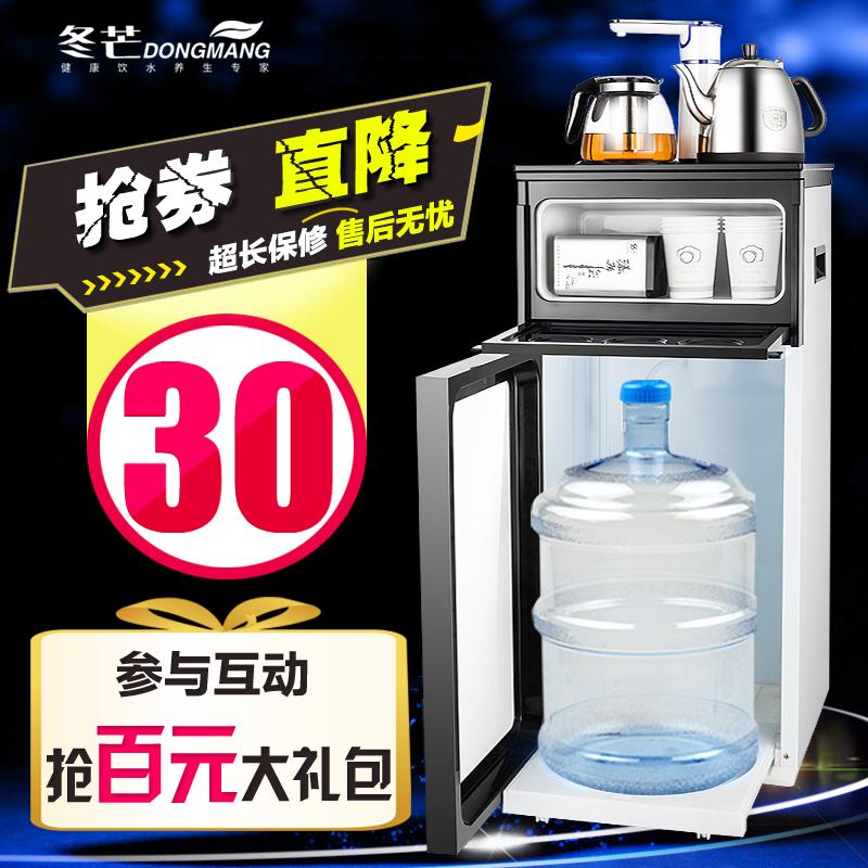 Το ζεστό και το κρύο γυαλί οικιακών πάγο Πότης κάθετη ζεστό βραστό νερό ψύξης μηχανή διπλό γραφείο της εξοικονόμησης ενέργειας.