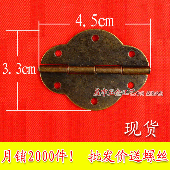 Antique oval utilizando dobradiças dobradiças, caixa de Madeira, caixa de acessórios de hardware especial atacado 6.