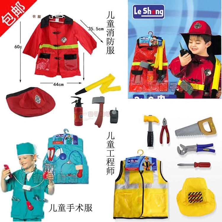 兒童工程師服裝110cm(100cm~140cm均碼)兒童演出服幼兒手術服裝消防員角色扮演服體驗館職業工程師表演服
