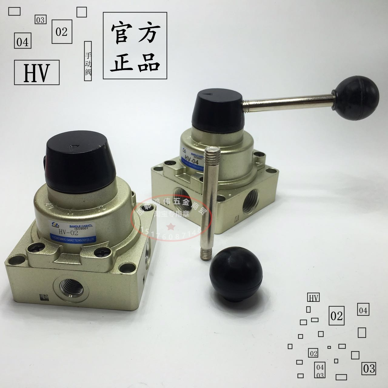 Hot four way manual valve, manual switch valve, manual reversing pneumatic valve HV-02/0304, three person control