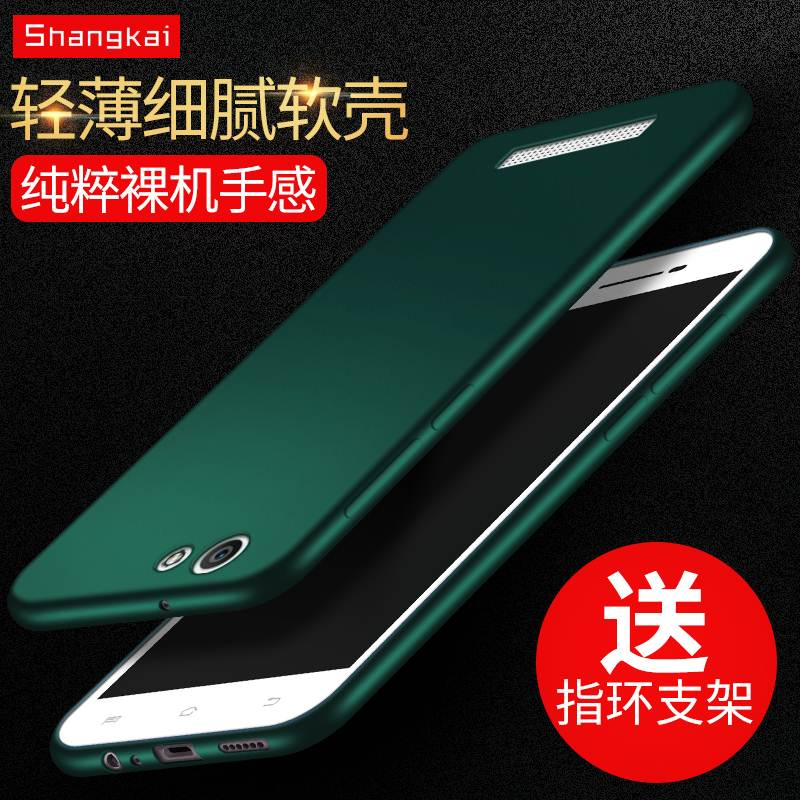 Gionee mobile phone shell M5plus protection silicone sleeve M5L soft shell bracket of ultra-thin M5 simple tide of men and women