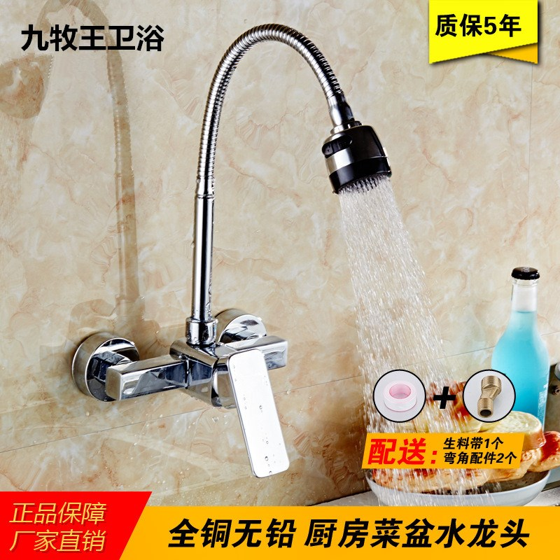 Kitchen hot and cold water into wall type single outlet water wall, wall hanging ceramic chip spool, faucet
