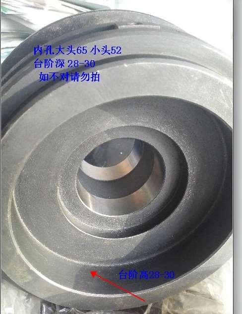 La máquina rectificadora de Hangzhou M7130 rueda Chuck Molinillo de eje de la pestaña rueda Chuck