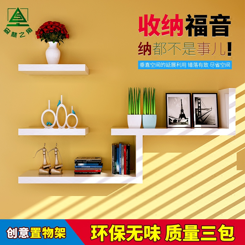 wall on the shelf bed idea partition wall hanging bookcase simple ...