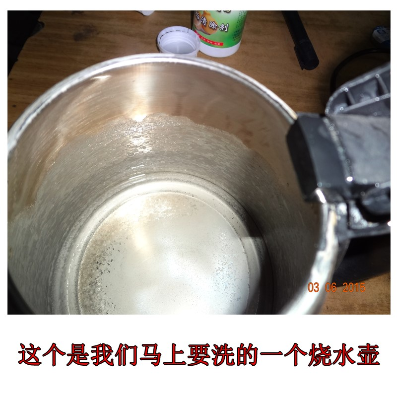 Citric acid cleaning agent scale electric kettle bottle water dispenser water cup tea Tea Soap stains cleaning bag mail
