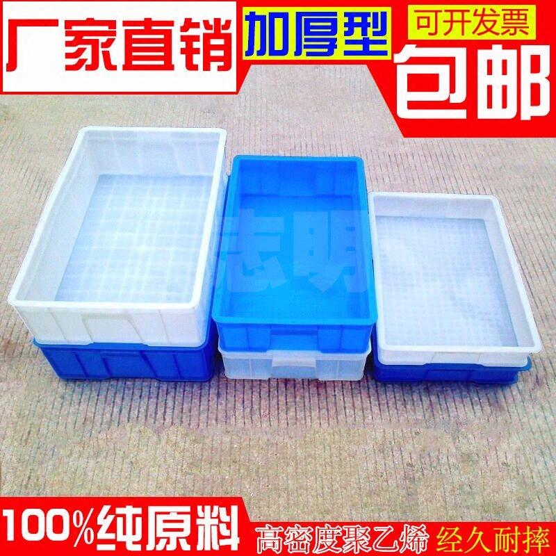 sida 45 elektrostatiska fält en bricka med svart plast behållare av plast - låda square.