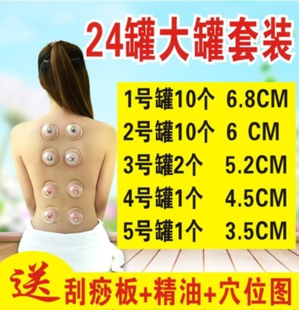 High negative pressure cupping B6 blood circulation pumping type cupping household vacuum bag mail 6