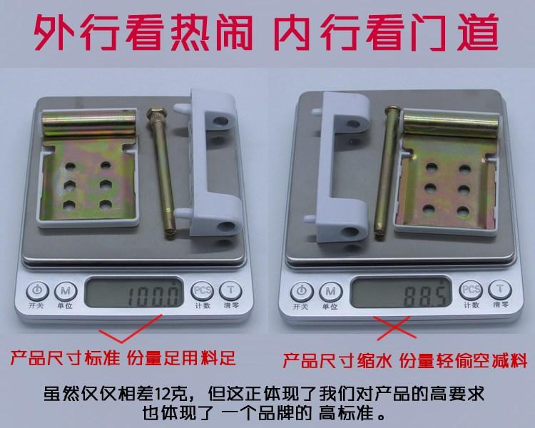 La ventana de la puerta empujando las bisagras de puertas y ventanas, casement bisagras bisagras accesorios de hardware