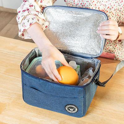 保温饭盒袋便当手提包袋学生上班带饭防水铝箔便当袋餐包斜跨袋_321折