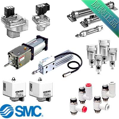 smc megas magnetické spojovací bez tyče CY1L15H-50B-A73HL tlakové láhve typu 货期 40