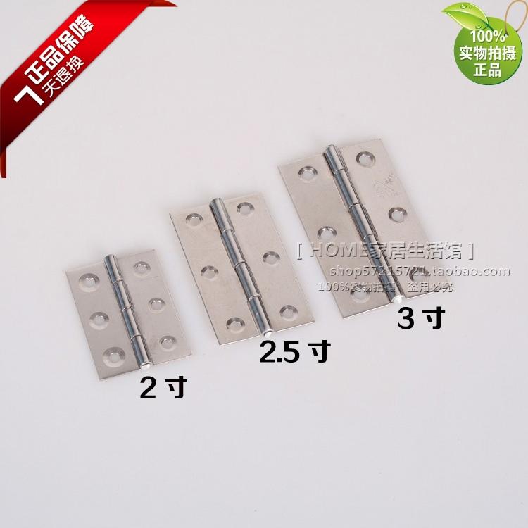 2.5 inch stainless steel hinge, mute hinge, small hinge, small hinge, stainless steel hinge, luggage hinge