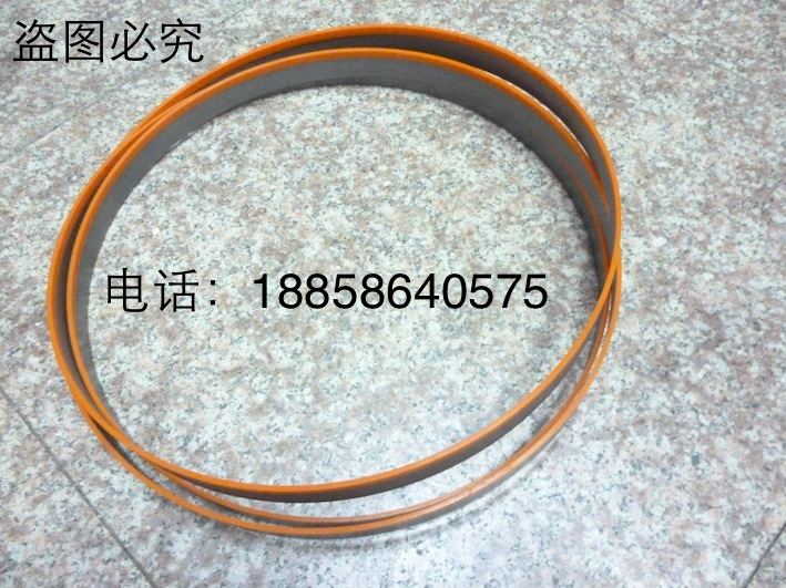 Machine band saw blade 3520/3660/3820/3850/3920/4020 quality guarantee, false penalty ten