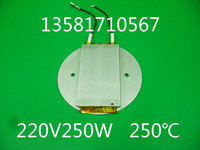 Aluminum shell PTC heating plate, constant temperature heater, heating plate, heating plate, heating plate, 220V, 250W