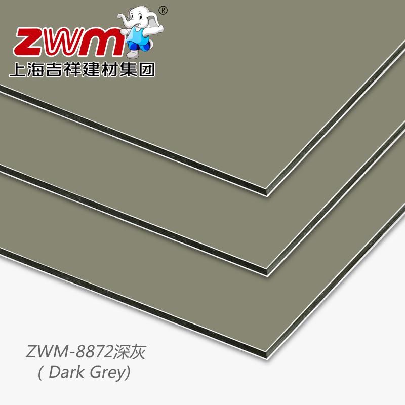 Shanghai auspicious aluminum plate /3mm12 silk / dark gray / interior walls advertising special aluminum plate curtain wall