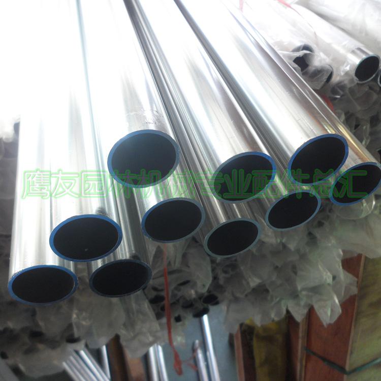 El precio de venta directa o desbrozadoras varilla de aluminio especial, ejes de transmisión de aceite con amigos del Águila
